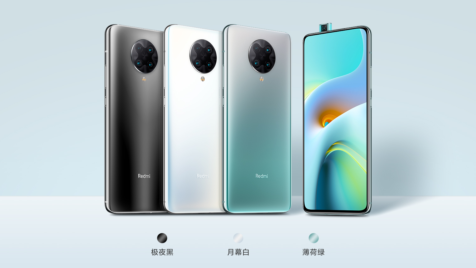 Xiaomi introduced the budget flagship Redmi K30 Ultra TechRechard