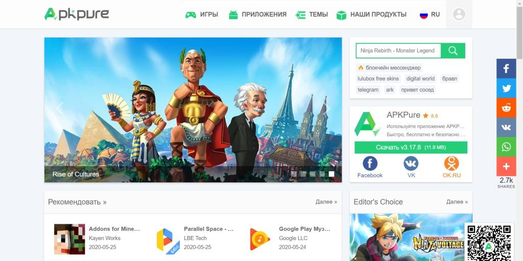 Where, besides Google Play, you can download games for Android