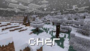 Download Minecraft 1.17 and 1.17.0.0