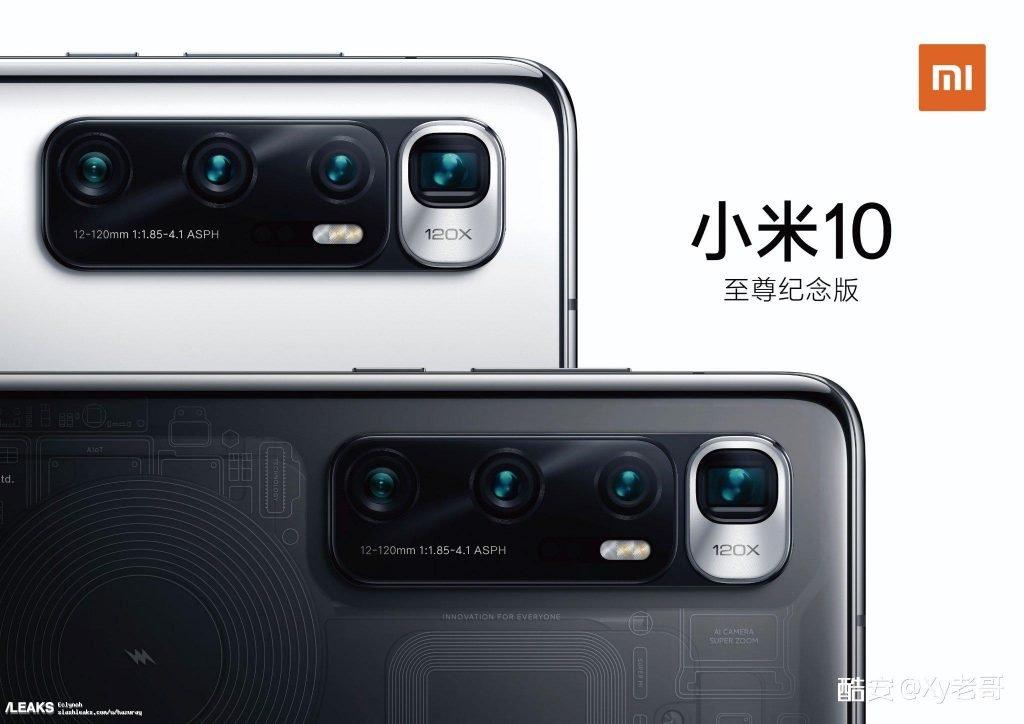 Xiaomi flagship more expensive than 1000 euros 1