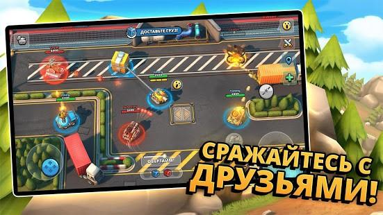 New in mobile gaming applications