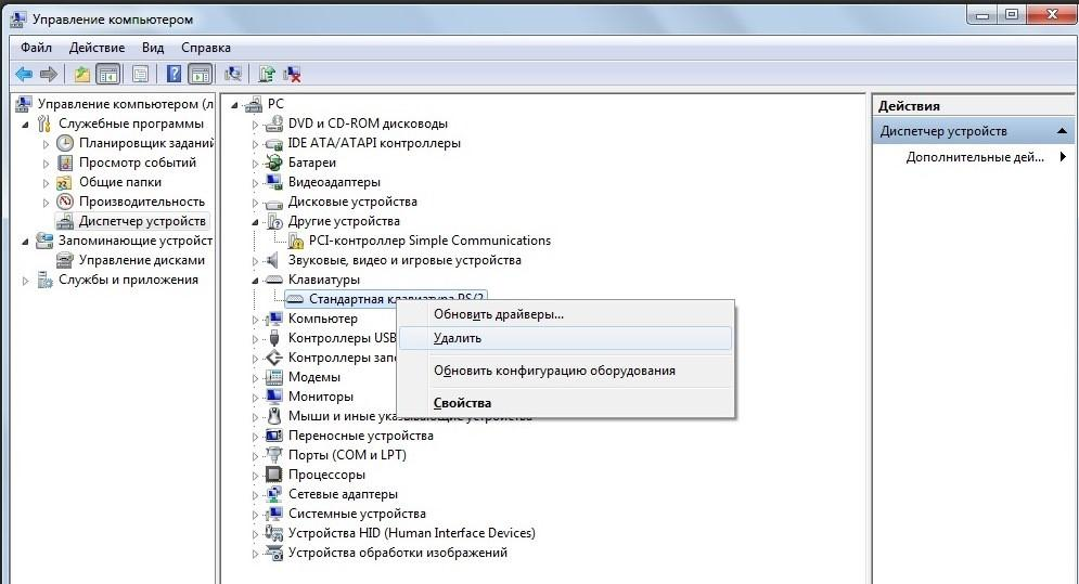 """Print screen """"PrtScn"""" does not work - problem solution"""
