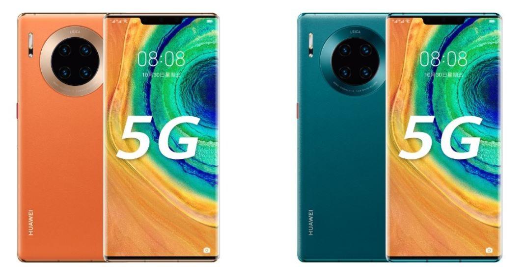 Huawei Mate 30E Pro received the new Kirin 990E chipset TechRechard