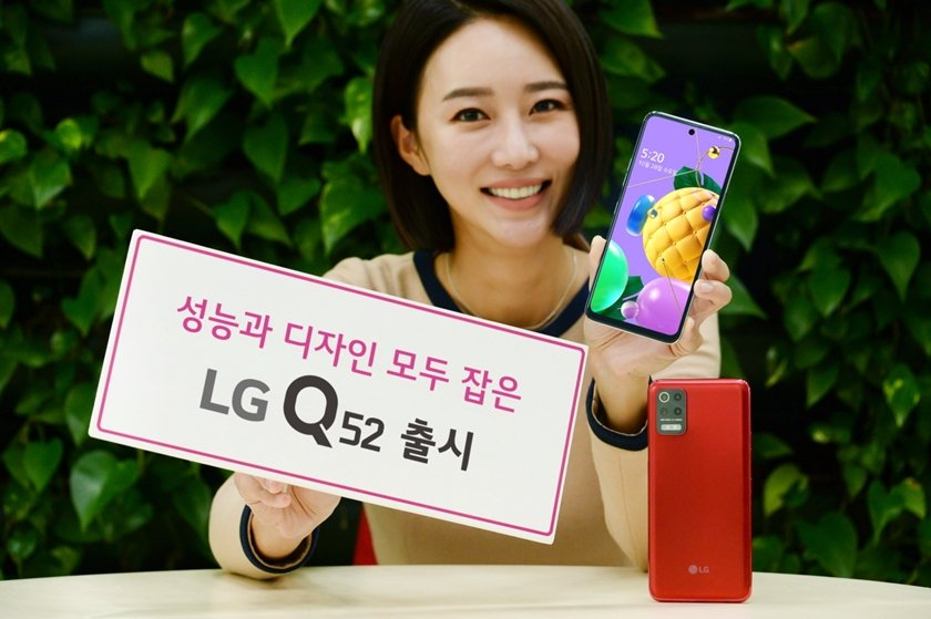 LG Q52 gets Helio P35 and $290 price tag TechRechard