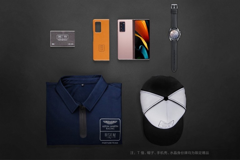 For the 11.11 sale Samsung has prepared a special limited edition version of the Galaxy Z Fold2 Aston Martin Racing for $ 3145
