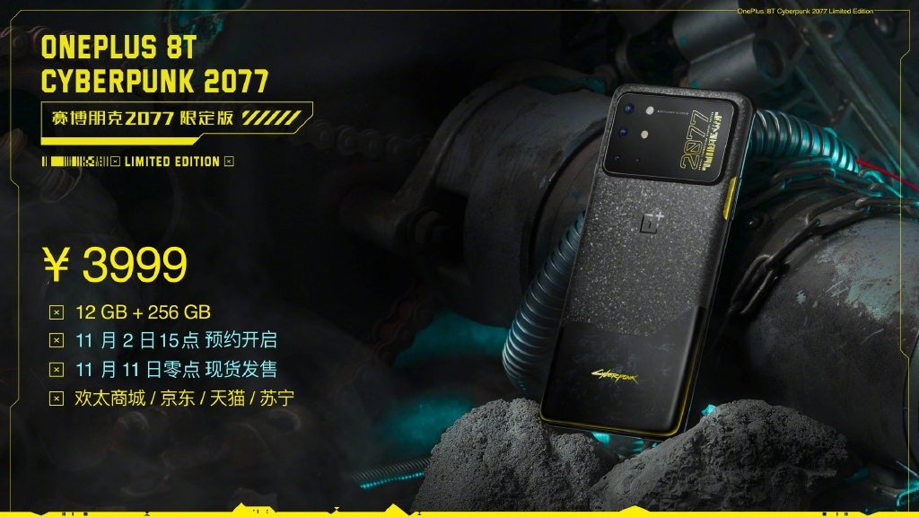 OnePlus 8T Cyberpunk 2077 Limited Edition priced at $ 600 TechRechard