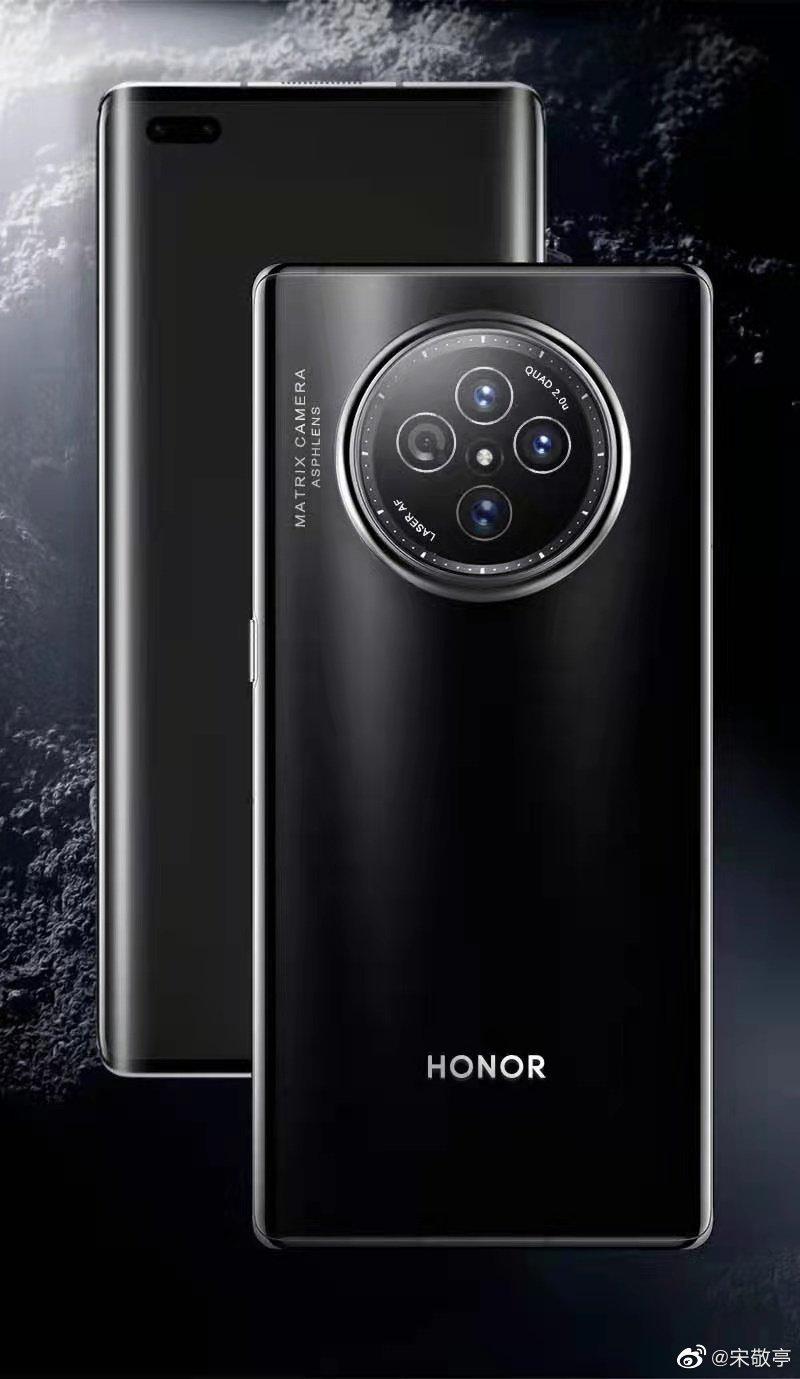 Honor V40 camera will look like a watch face