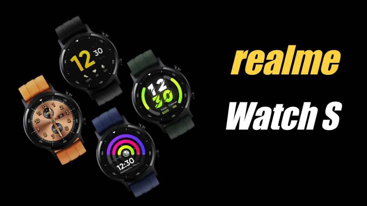 Realme Watch S Pro key features revealed TechRechard