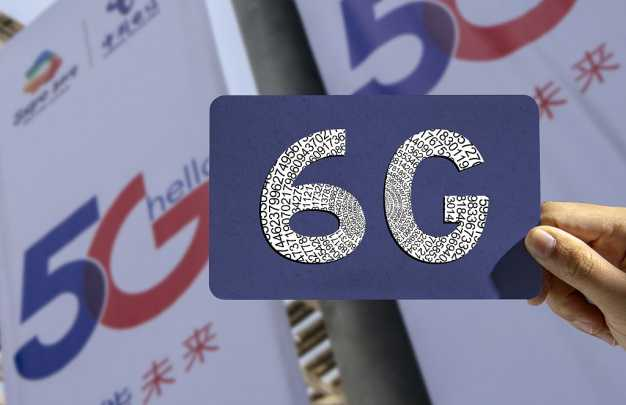 China already plans to launch 6G after building the world's largest 5G network