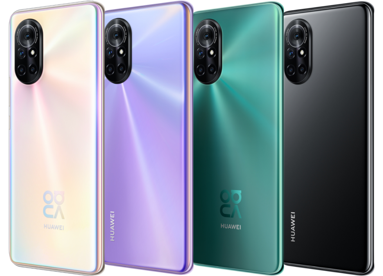 Huawei introduced smartphones Nova 8 and Nova 8 Pro. TechRechard
