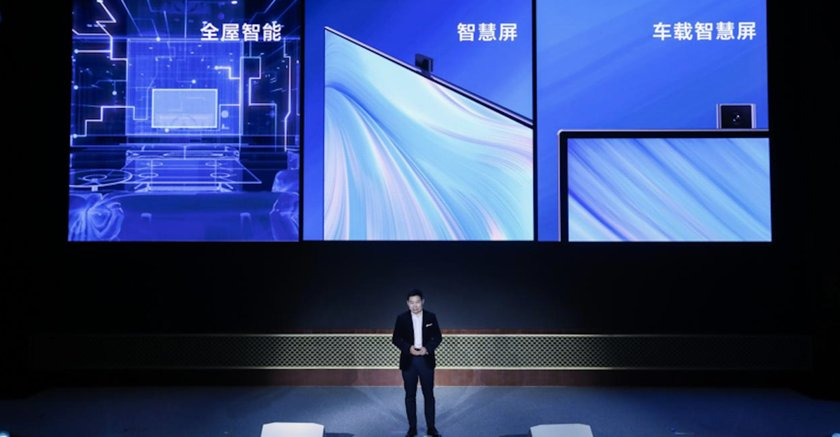 Huawei introduced two smart TVs from the Smart Screen S series TechRechard
