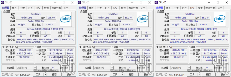 Published screenshots from CPU-Z with information about engineering samples of Intel Core i9-11900K, i9-11900, i7-11700 processors (Rocket Lake)