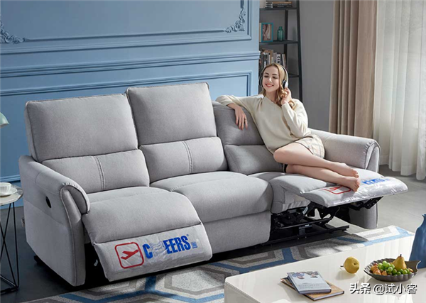 Sofa from Xiaomi with adjustable backrests and USB-connector