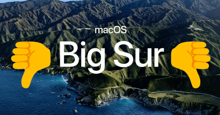 Apple removes filter that allowed its apps to bypass protection in macOS Big Sur TechRechard