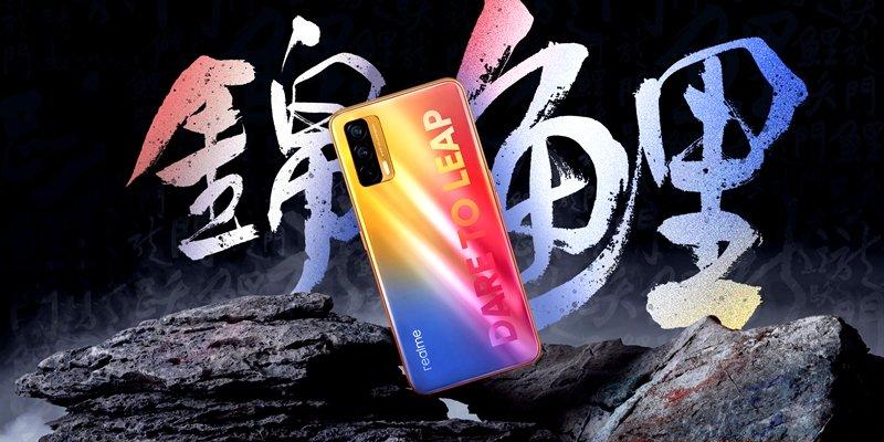 Realme V15 Smartphone Presented TechRechard