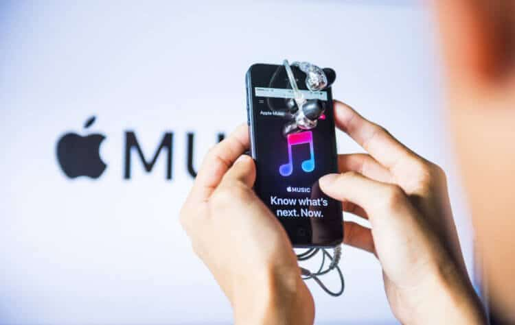 Apple Music will never have a Free Plan TechRechard