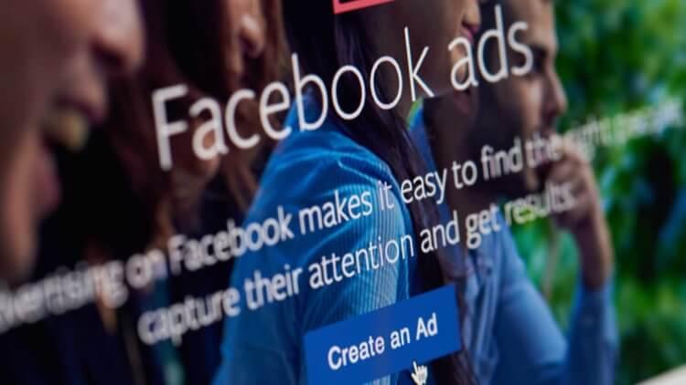 Facebook explains why app surveillance is good TechRechard